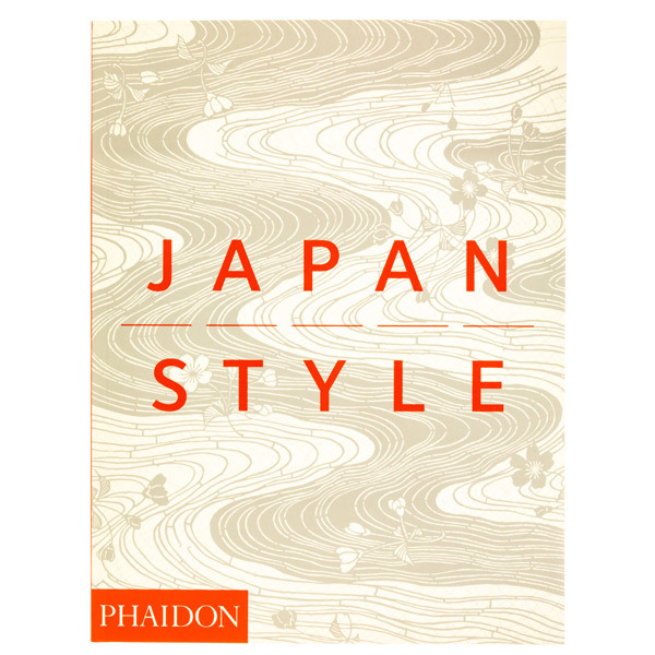 14073 japan style art book