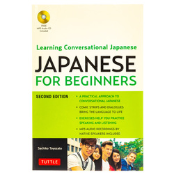 14082 japanese for beginners  learning conversational textbook