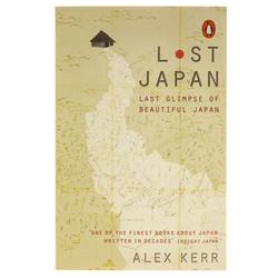 14061 lost japan last glimpse of beautiful japan