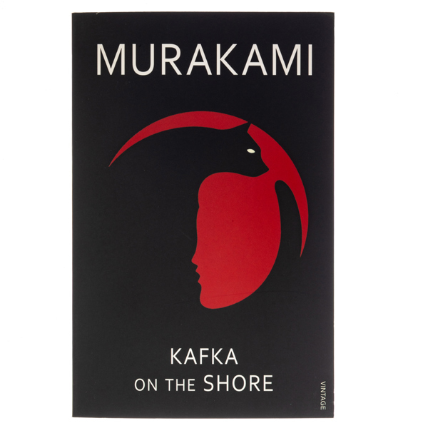 14057 kafka on the shore haruki murakami book