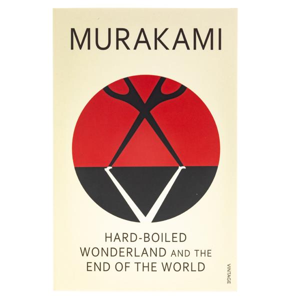 14056 hard boiled wonderland and the end of the world haruki murakami