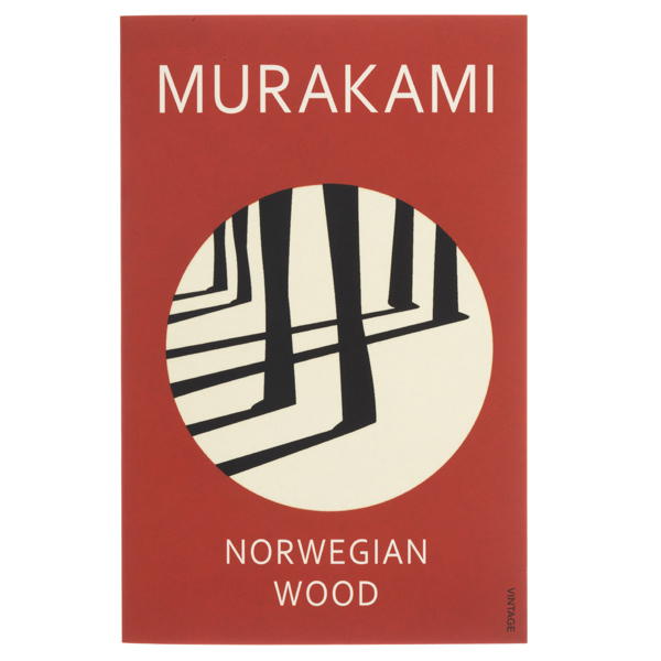 14058 norwegian wood haruki murakami book