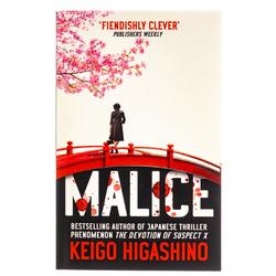 14063 malice keigo higashino book