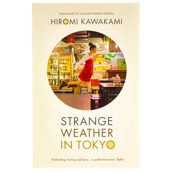 14062 strange weather in tokyo hiromi kawakami book
