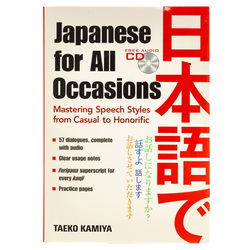 14064 japanese for all occasions language book with cd