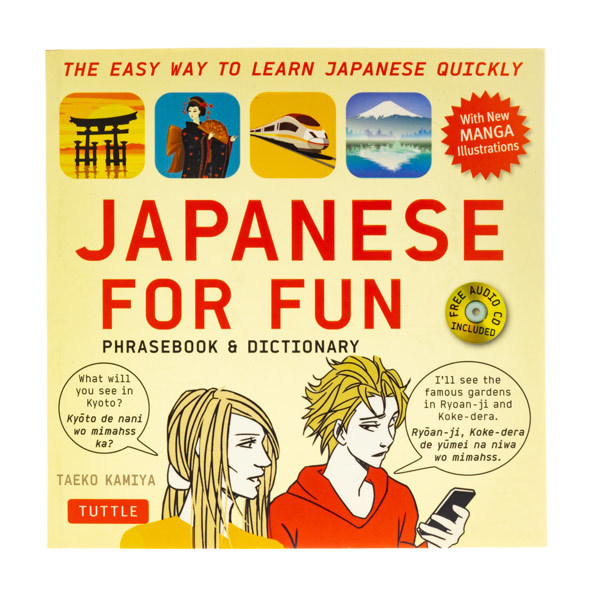 14081 japanese for fun phrasebook and dictionary