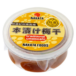 14066 nakatashokuhin traditional umeboshi pickled plums