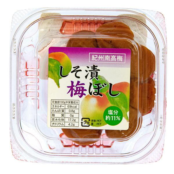 14110 kishu honjo umeyoshi umeboshi pickled plums with shiso perilla flavour
