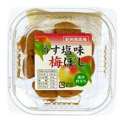 14109 kishu honjo umeyoshi lightly salted umeboshi pickled plums