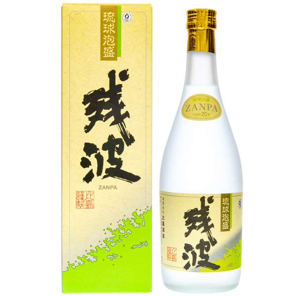14102 higa shuzo zanpa white okinawan awamori rice spirit