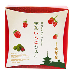 14177 maiko tea japan matcha chocolate covered strawberries