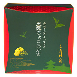 14176 maiko tea japan gyokuro chocolate okaki rice crackers