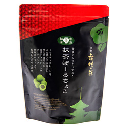 14178 maiko tea japan matcha chocolate balls