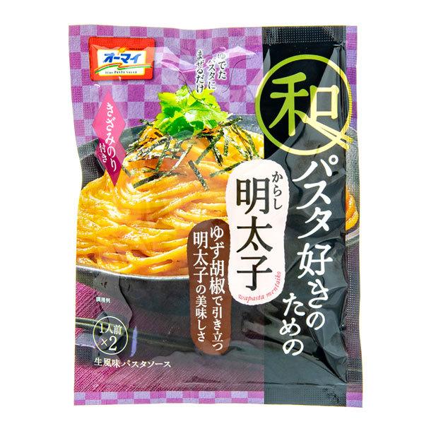 14106 oh my pasta sauce wapasta spaghetti spicy pollack roe