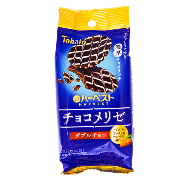 12899 tohato harvest double chocolate biscuits