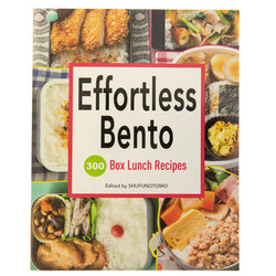 14205 effortless bento  300 box lunch recipes