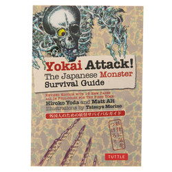 14204 yokai attack! the japanese monster survival guide book