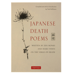 14202 japanese death poems collection