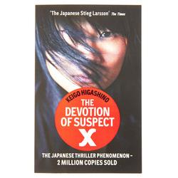 14201 devotion of suspect x keigo higashino