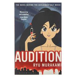 14198 audition ryu murakami