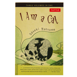 14212 i am a cat soseki natsume book