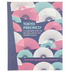 14206 tokyo precints  a curated guide to the city's best shops  eateries  bars and other hangouts