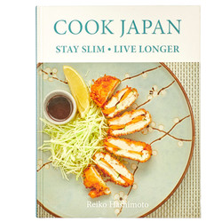 14229 cook japan  stay slim  live longer