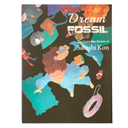 14233 dream fossil the complete stories of satoshi kon