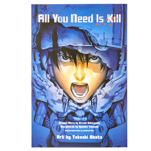 14234 all you need is kill manga book
