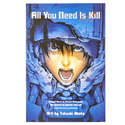 14234 all you need is kill manga book