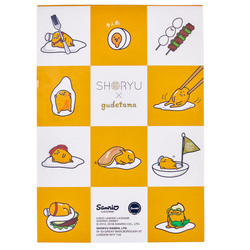 14295 gudetama a5 notebook 2