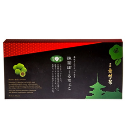 14253 maiko tea japan matcha chocolate balls box