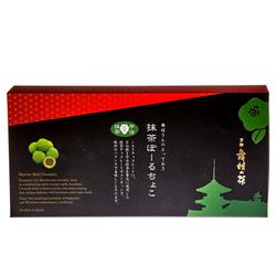 14253 maiko tea japan matcha chocolate balls box