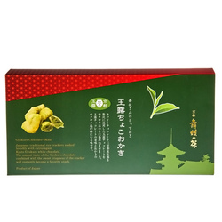 14252 maiko tea japan gyokuro chocolate okaki rice crackers