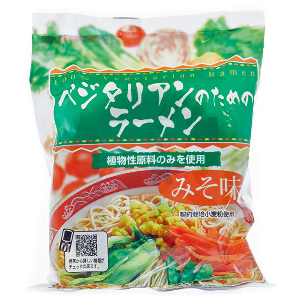 14283 sakurai foods vegetarian miso ramen