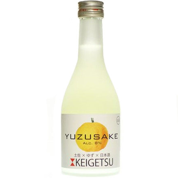Yuzu 300