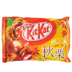 14313 nestle kitkat mini share pack   chestnut