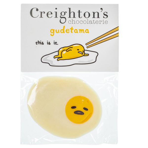14330 creighton's chocolaterie sanrio gudetama lazy egg shaped white chocolate