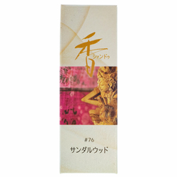 14317 xiang do sandalwood incense  pack of 20