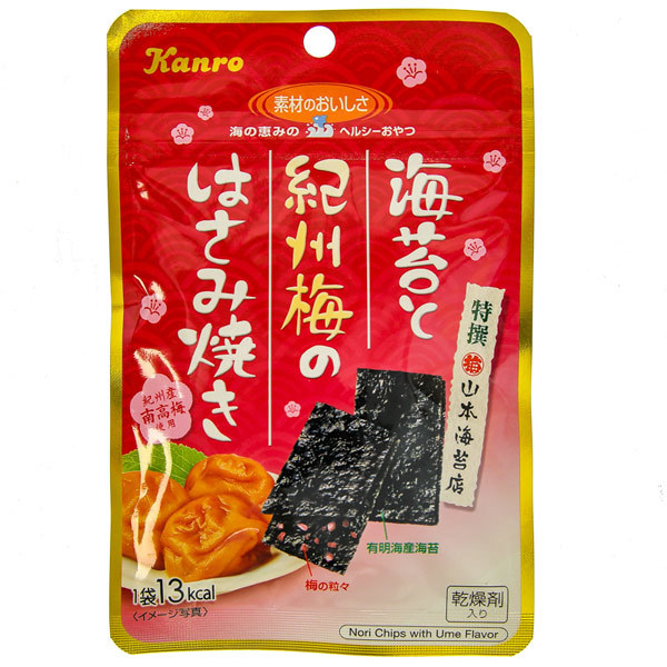 14345 kanro seasoned nori seaweed with umeboshi pickled plum pieces