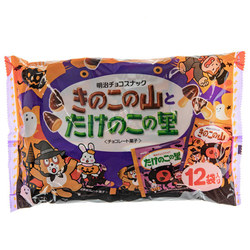 14359 meiji kinoko no yama takenoko no sato chocolate biscuits   halloween