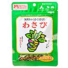 14350 tanaka wasabi flavoured furikake rice seasoning