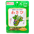 14350 tanaka wasabi flavoured furikake rice seasoning