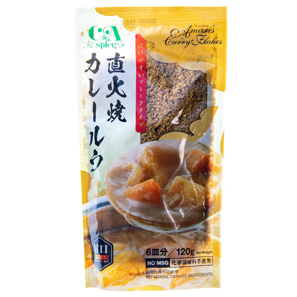 14354 c a spice amari's vegetarian curry roux flakes   mild