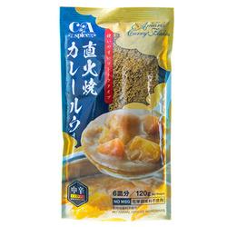 14355 c a spice amari's veg curry   medium hot