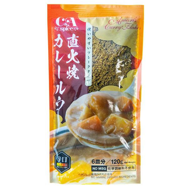 14356 c a spice amari's veg curry roux   hot
