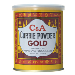14353 c a currie powder   gold