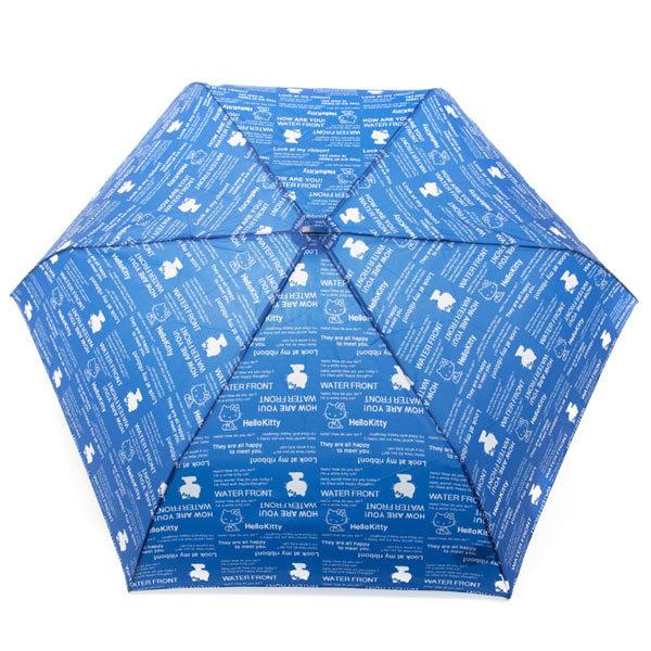 14360 sanrio hello kitty umbrella   dark blue  open