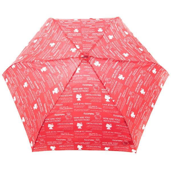 14360 sanrio hello kitty umbrella   red  open