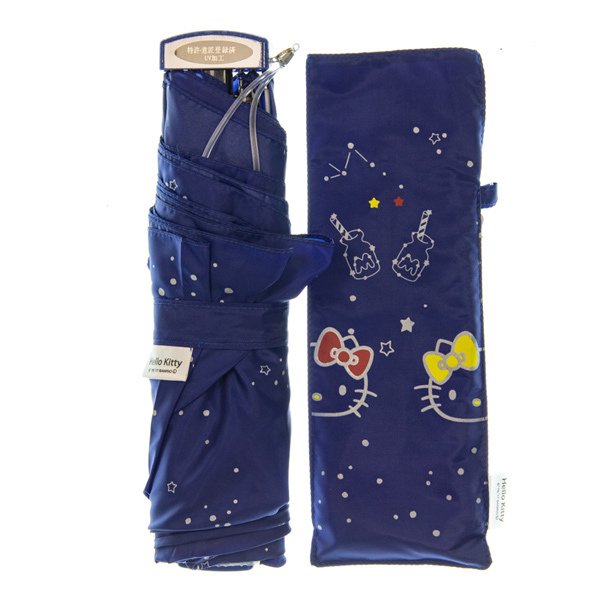 14361 sanrio hello kitty and mimmy umbrella   purple